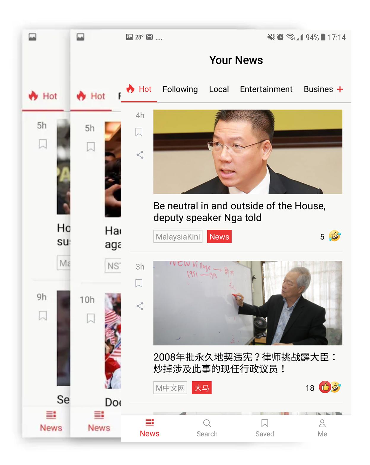 海峡头条推出新加坡与马来西亚中文新闻稿发布服务图2