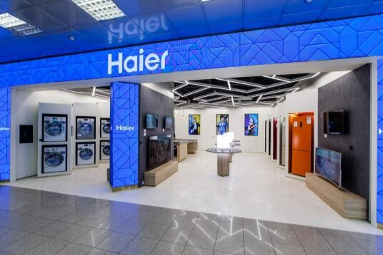 海尔全球化:深化触点网络建设 海尔俄罗斯品牌体验店开业图1