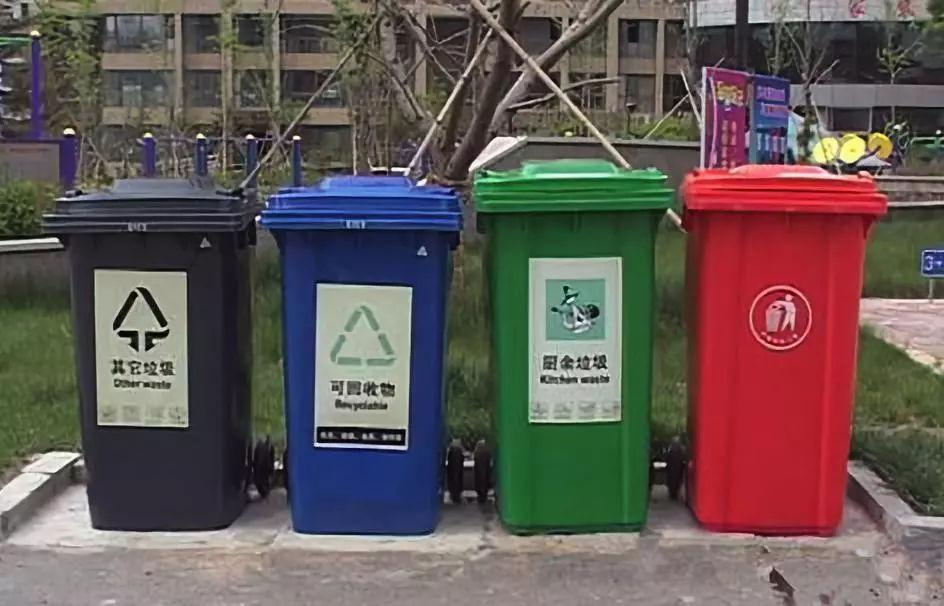 """86国""""洋垃圾""""被大陆拒签 最终倾倒在了台湾...图1"""