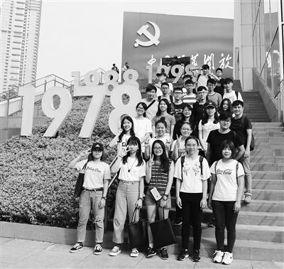 台湾青年深圳实习落幕